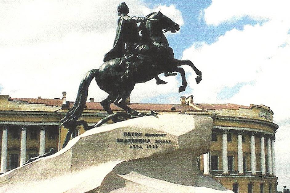"""Résultat de recherche d'images pour """"Czar Peter equestrian statue"""""""